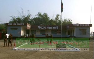 Meherpur BGB Camp Footage 19-01-15