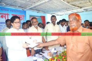 Meherpur, Grant Distributed pic- 04-10-151111