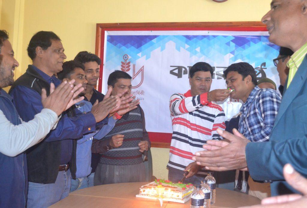 Meherpur Kaler Kantho Anniversery Pic.03