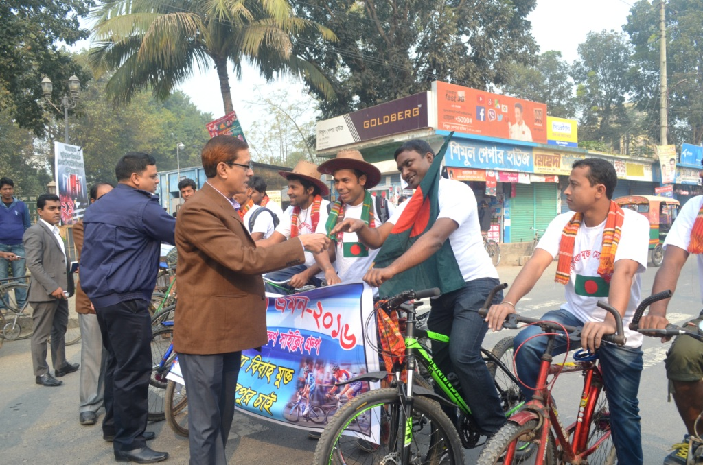 Meherpur Cycling Rally Against Early Marrage Pic-1